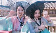 Đi du lịch Hàn Quốc cần chuẩn bị gì?