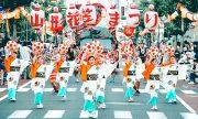 Bạn sẽ hối tiếc nếu bỏ qua 3 lễ hội du lịch Nhật Bản mùa hè này