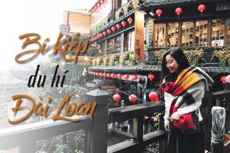 Cẩm nang du lịch Đài Loan cơ bản cho những ai mới đến lần đầu post image