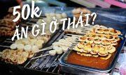 Chỉ với 50k – đi du lịch Thái Lan nên ăn gì?