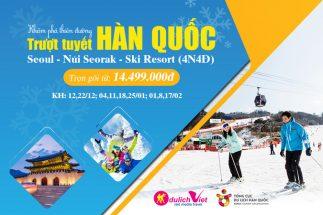 Du lịch mùa đông Hàn Quốc – Khám phá thiên đường trượt tuyết ấn tượng post image