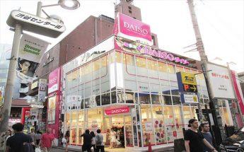 Du lịch Nhật Bản nên mua gì post image