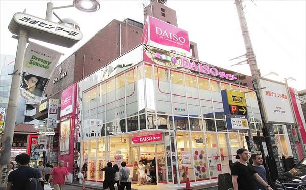 Du lịch Nhật Bản nên mua gì?